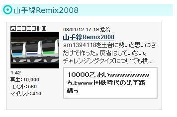 blog20080404.jpg