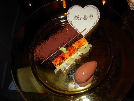 比叡デザート1