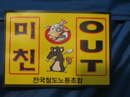 ソウル市⑥