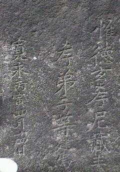 kouzouzuhaka2