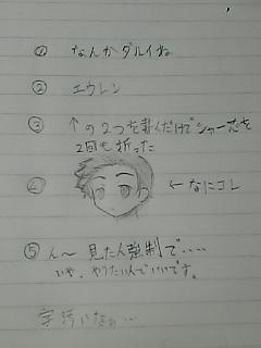 070807_2333~01.jpg