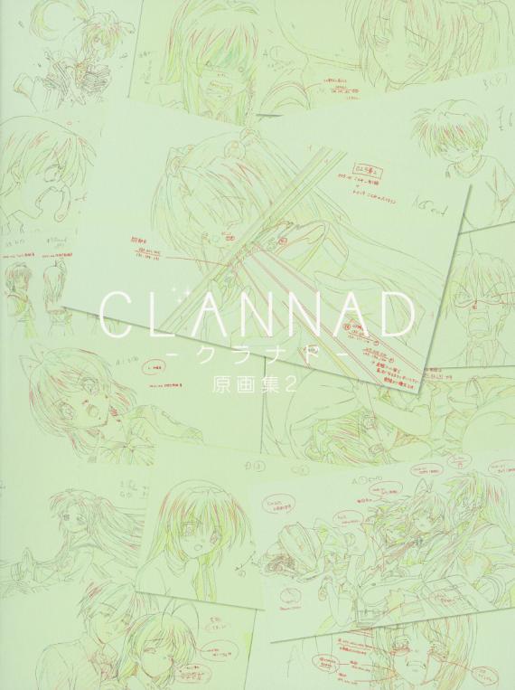 クラナド3