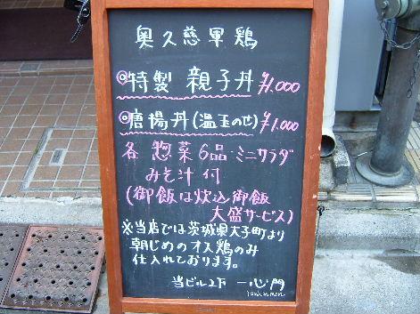 2008_0403画像0208