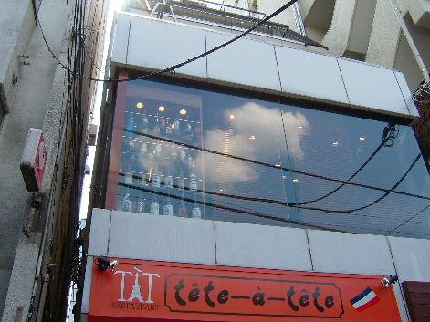 2008_0403画像0210