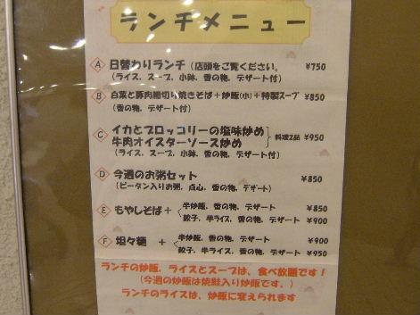 2008_0403画像0301