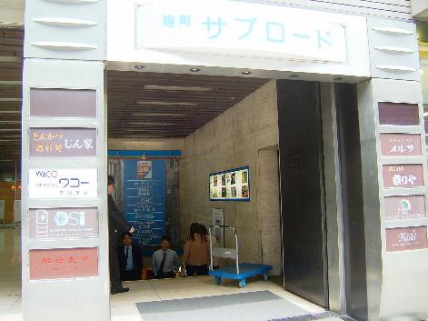 2008_0403画像0306