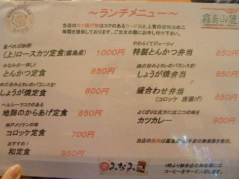 2008_0405画像0001