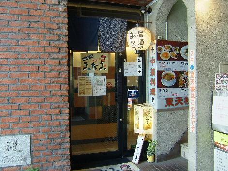 2008_0405画像0015