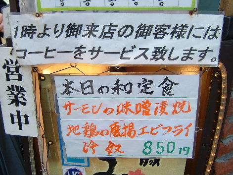 2008_0405画像0018