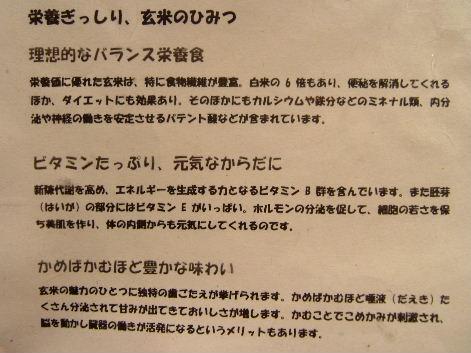 2008_0414画像0046