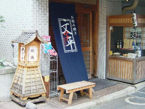 2008_0414画像0068