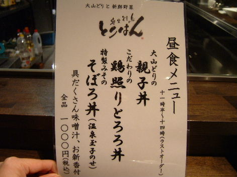 2008_0414画像0082