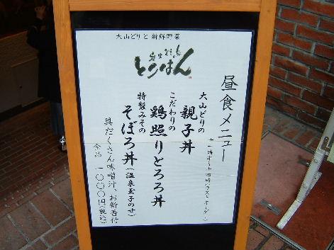 2008_0414画像0097