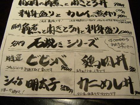 2008_0419画像0002