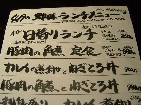 2008_0419画像0001