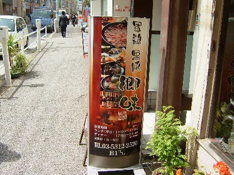 2008_0419画像0022