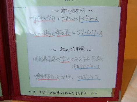 2008_0425画像0096