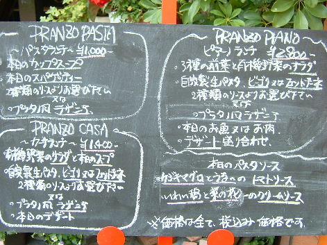 2008_0425画像0128