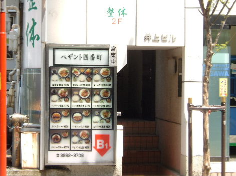 2008_0509画像0021