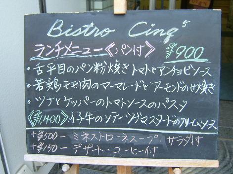 2008_0509画像0044