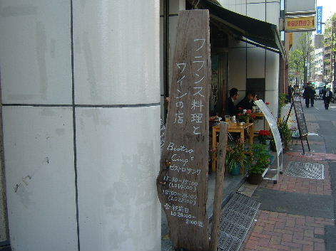 2008_0509画像0045