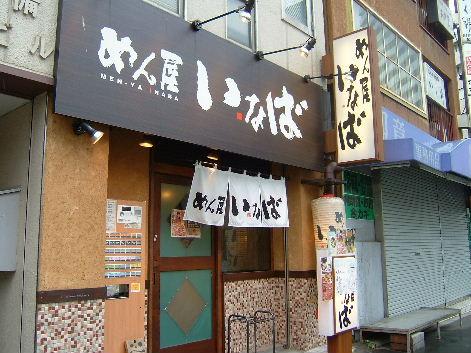 2008_0519画像0020