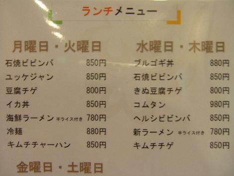2008_0527画像0001