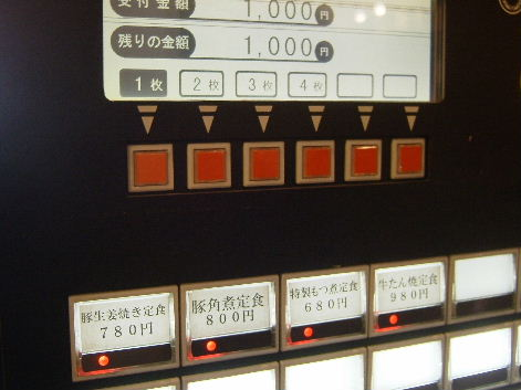 2008_0527画像0036