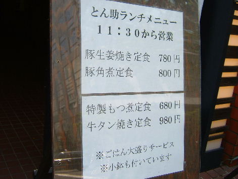 2008_0527画像0067
