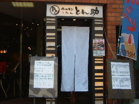 2008_0527画像0068