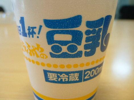 2008_0527画像0143