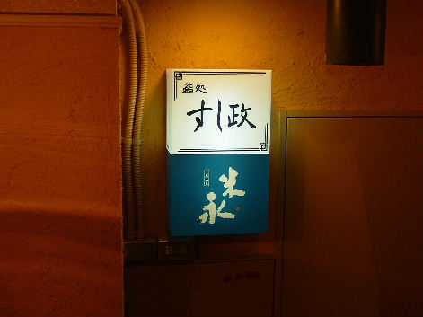 2008_0527画像0134
