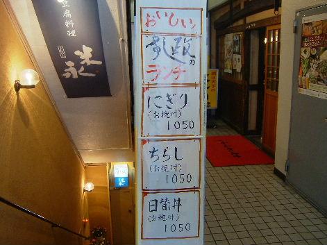 2008_0527画像0137