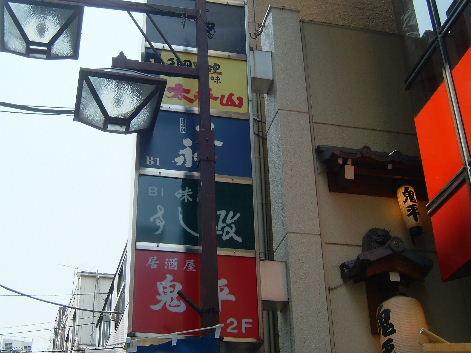 2008_0527画像0139