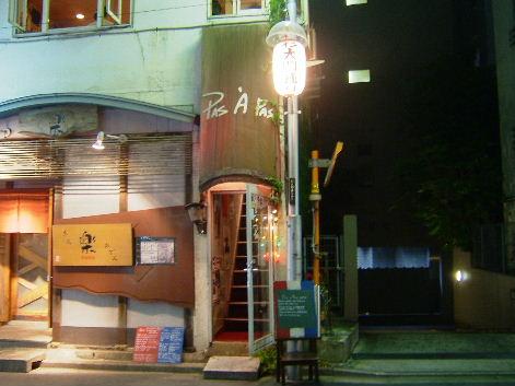 2008_0527画像0145