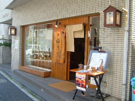 2008_0527画像0305