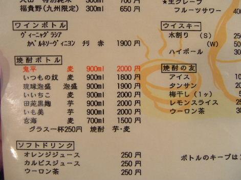 2008_0603画像0093