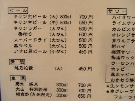 2008_0603画像0092