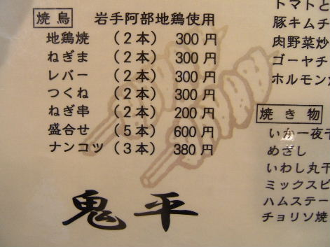 2008_0603画像0087