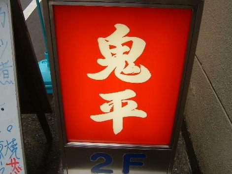 2008_0603画像0113