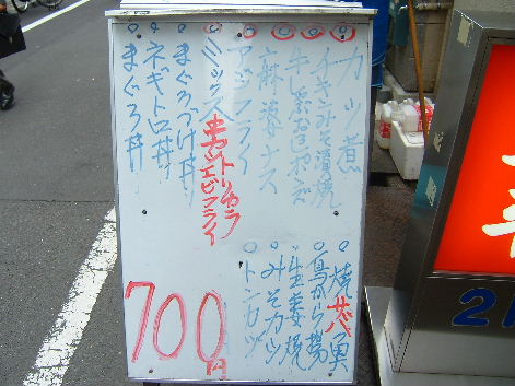 2008_0603画像0114