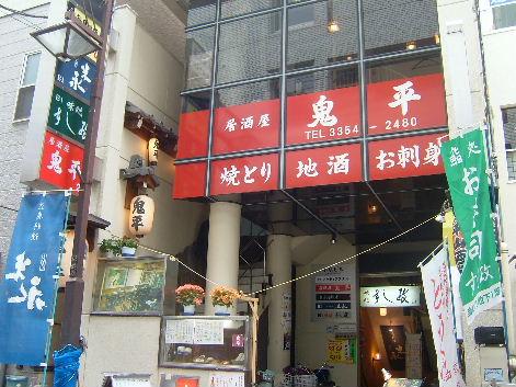 2008_0603画像0117