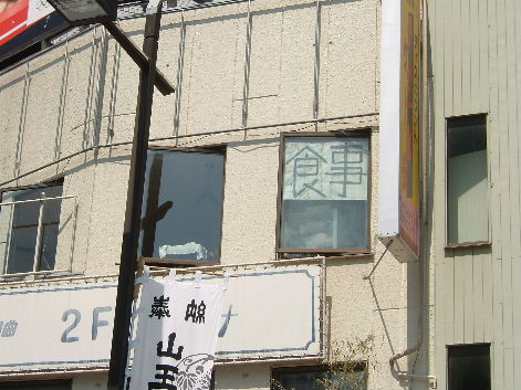 2008_0614画像0091