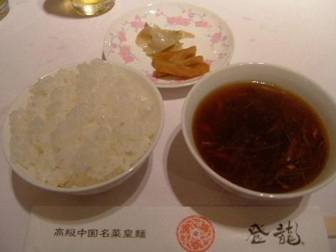 2008_0609画像0060
