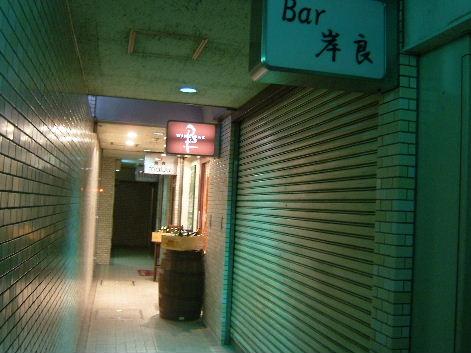 2008_0614画像0031