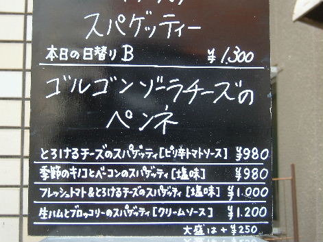 2008_0614画像0036