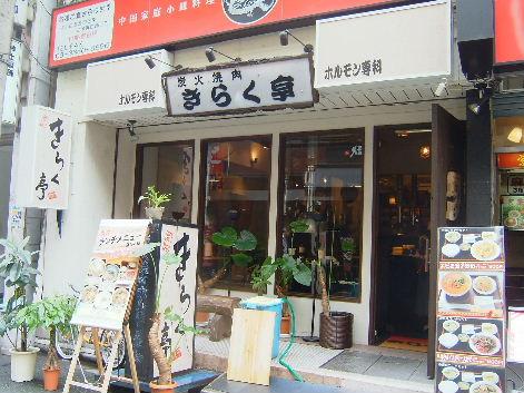 2008_0614画像0072