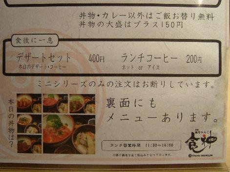2008_0614画像0108