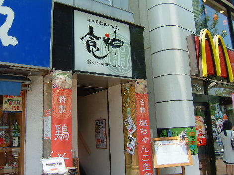 2008_0614画像0128