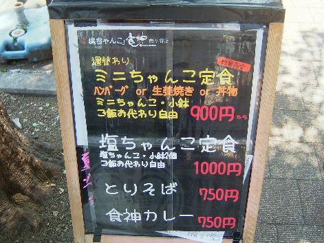 2008_0614画像0131